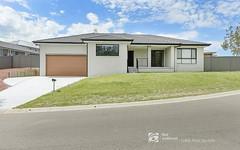 14 Manlius Drive, Cameron Park NSW