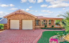36 The Cascades, Mount Annan NSW