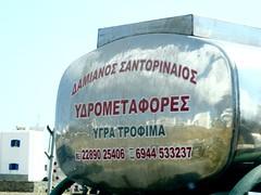 camión metafórico (Joan Pau Inarejos) Tags: grecia garmor despedida miconos mykonos junio vacaciones viaje metafora garometafores camión divertidas curiosas ironías rótulos