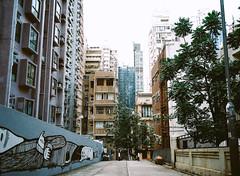 0238-10 (dariia.konova) Tags: hk photography hong kong 120mm fuji ga645w film medium format street central 2018