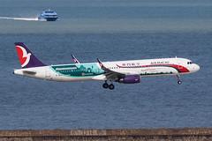 AIR MACAU A321-200(WL) B-MBM Macau Welcome You 002 (A.S. Kevin N.V.M.M. Chung) Tags: aviation aircraft aeroplane airbus airlines a320series airmacau plane spotting macauinternationalairport mfm speciallivery vessel cwj a321