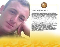 PG 17 Nver Simonyan0001