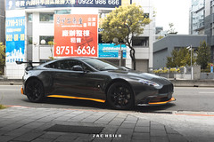 Aston Martin Vantage GT8 (Zac-H Photography) Tags: aston martin vantage gt8