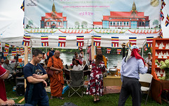 Vatt Khmer Lowell (kuntheaprum) Tags: waterfestival lowell massachusetts festival dragonboat nikon d750 tamron 2470mm f28