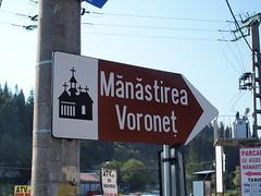 This way (rgrant_97) Tags: nia bucovina monastery voronets frescoes blue