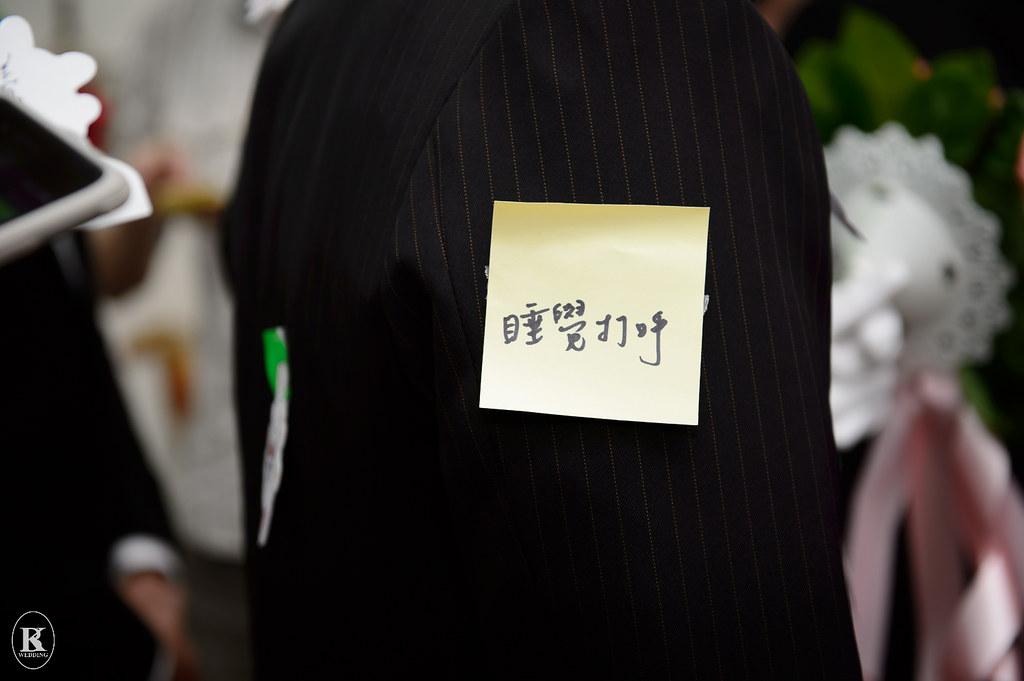 大里菊園婚攝_040