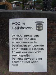 20180812-003 Rotterdam Delfshaven Ketelsaandekade (SeimenBurum) Tags: rotterdam delfshaven festival ketelsaandekade rdstad openrotterdam rdamfestivals historie history histoire