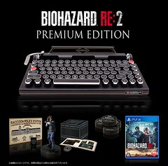 resident evil limited édition (Shady_77) Tags: editionlimitée limitededition residentevil residentevil2 premium edition éditionpremium