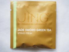 P5190100 (Darjeeling_Days) Tags: 茶 tea 紅茶 teabag ティーバッグ jing greentea