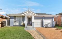 9 Merryville Court, Wattle Grove NSW