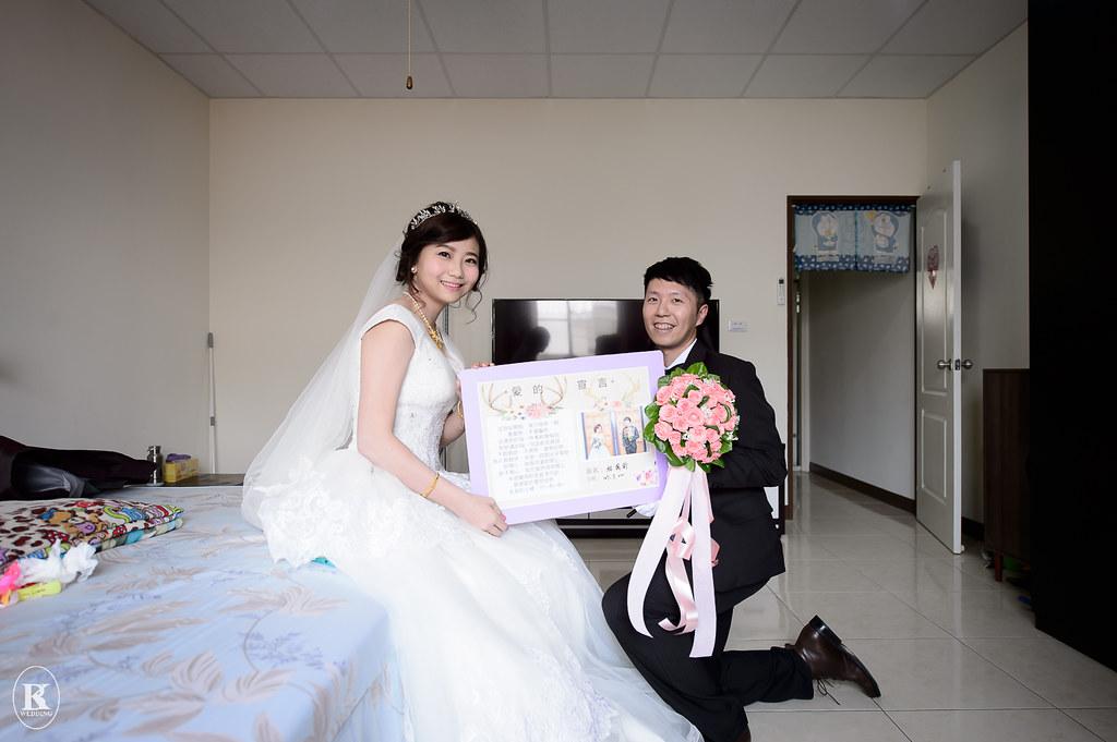 大里菊園婚攝_104