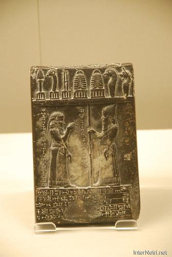 Стародавній Схід - Бпитанський музей, Лондон InterNetri.Net 236