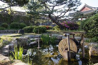 Korean Style Garden