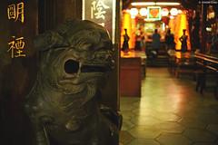 新竹城隍廟 ∣ Hsinchu City God Temple (Iyhon Chiu) Tags: 新竹 台灣 城隍廟 夜景 寺廟 廟宇 hsinchu city temple taiwan night religion taiwanese 石獅