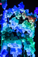 cubicle (pbo31) Tags: bayarea california nikon d810 color august 2018 summer boury pbo31 sanfrancisco city urban night dark art cube sculpture hayesvalley park light green
