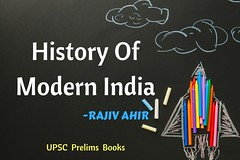History Of Modern India (7blues_The Book Seller) Tags: upsc civil services exam books ias