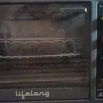lifelong oven toaster thumbnail