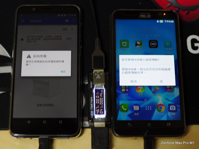 Zenfone Max Pro M1 5000mAh 大電量使用心得 - 49