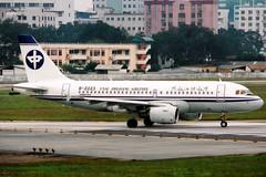 CNAC Zhejiang Airlines | Airbus A319 | B-2223 | Guangzhou Baiyun (old) (Dennis HKG) Tags: cnac zhejiangairlines zhejiang cjg aircraft airplane airport plane planespotting guangzhou baiyun zggg can airbus a319 airbusa319 b2223