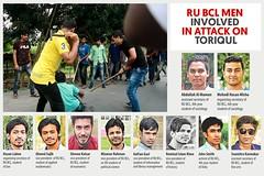 BCL people who attacked tariqul reform quota english 001 (nirobkhan551) Tags: reform quota bd bangladesh rajshahi university tariqul bsl cchatraleague