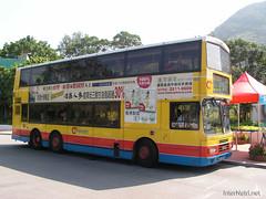 Гонконг Hongkong InterNetri 0079