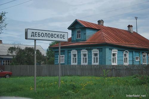 Петровське-Ростов-Борисоглібський  InterNetri 0248