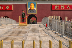 Beijing (mirsavio) Tags: china beijing fujifilmxt20