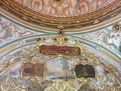 topkapı sarayı/istanbul summer 2018 (tamamtamam) Tags: calligraphy istanbul turkey topkapısarayı topkapımuseum architecture ottoman ottomanarchitecture