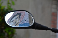 Missak reflection (Jeanne Menjoulet) Tags: missakmanouchian missak manouchian mural paris fresque streetart reflection reflet rétroviseur rearviewmirror artofpopov