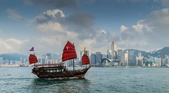 More Pirates to arrive....- Hongkong 183/188 (*Capture the Moment*) Tags: 2017 architecture centralplaza fotowalk hongkong hongkongconventionandexhibitioncenter sonya7m2 sonya7mii sonya7mark2 sonya7ii sonyfe2470mmf4zaoss sonyilce7m2