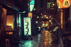 Somewhere in Osaka (Laser Kola) Tags: streetphotography street streetview night nightphotography nightlights nightlife neon rain bladerunner cyberpunk steampunk shiny wet reflections reflection colorful colourful alley darkcity darkalley ストリート lostinosaka somewhereinosaka japan osaka streetclassics nightview canon canon5dmkii 2014 exploringthecity laserkola lasseerkola