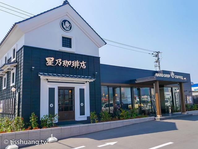 九州第五天-1220553