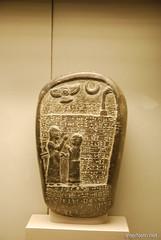 Стародавній Схід - Бпитанський музей, Лондон InterNetri.Net 232