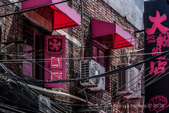 2018. Shanghái. 上海市. (Marisa y Angel) Tags: 2018 tianzifang shanghái china chine cina prc peoplesrepublicofchina shanghai shànghǎi tiánzǐfāng volksrepublikchina xangai zhōngguó 上海市