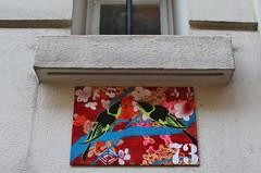 Erudiorf_2709 rue du Chevaleret Paris 13 (meuh1246) Tags: streetart paris animaux oiseau erudiorf rueduchevaleret paris13