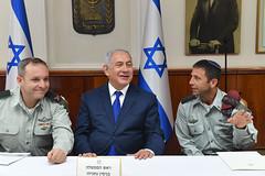 טקס חילופי מזכיר צבאי לראש הממשלה בנימין נתניהו (Prime Minister of Israel) Tags: jerusalem israel isr