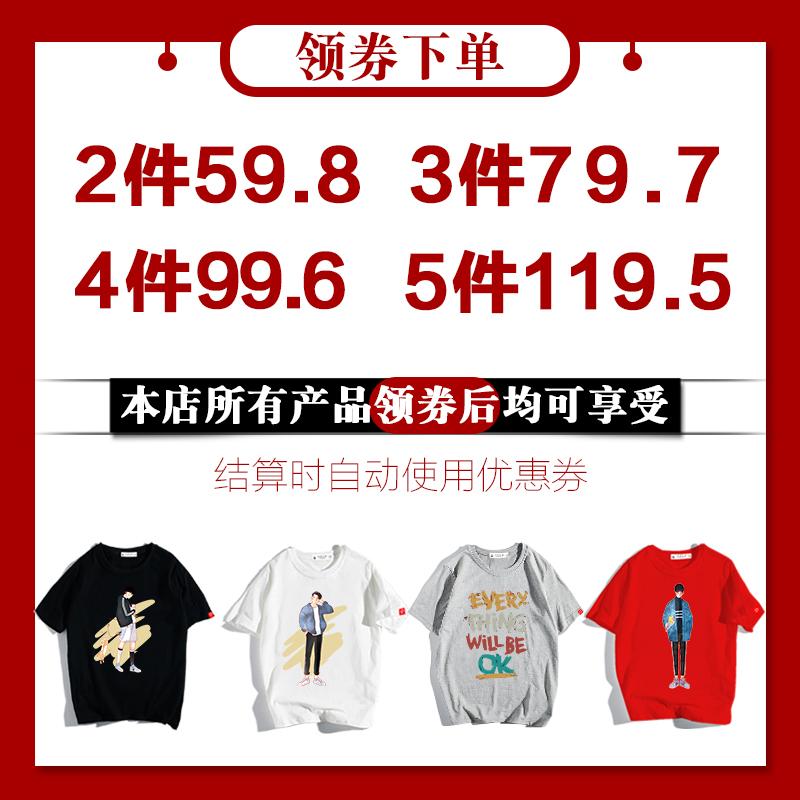 Men's short sleeved T-shirt ulzzang trend loose Korean jacket ins super fire boy teen personality half sleeve