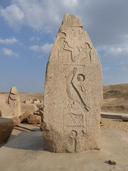 Tip of Obelisk, Tanis (Aidan McRae Thomson) Tags: tanis archaeological site egypt ruins ancient egyptian