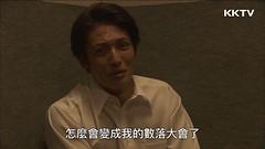 佐藤:「怎麼會變成我的數落大會了~」@日劇《有家可歸的戀人》