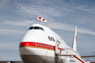 JASDF B747-400 20-1101 0022