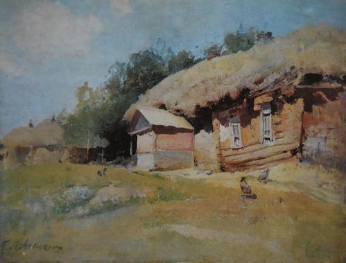 Художник Петро Левченко.  Стара завалюха.
