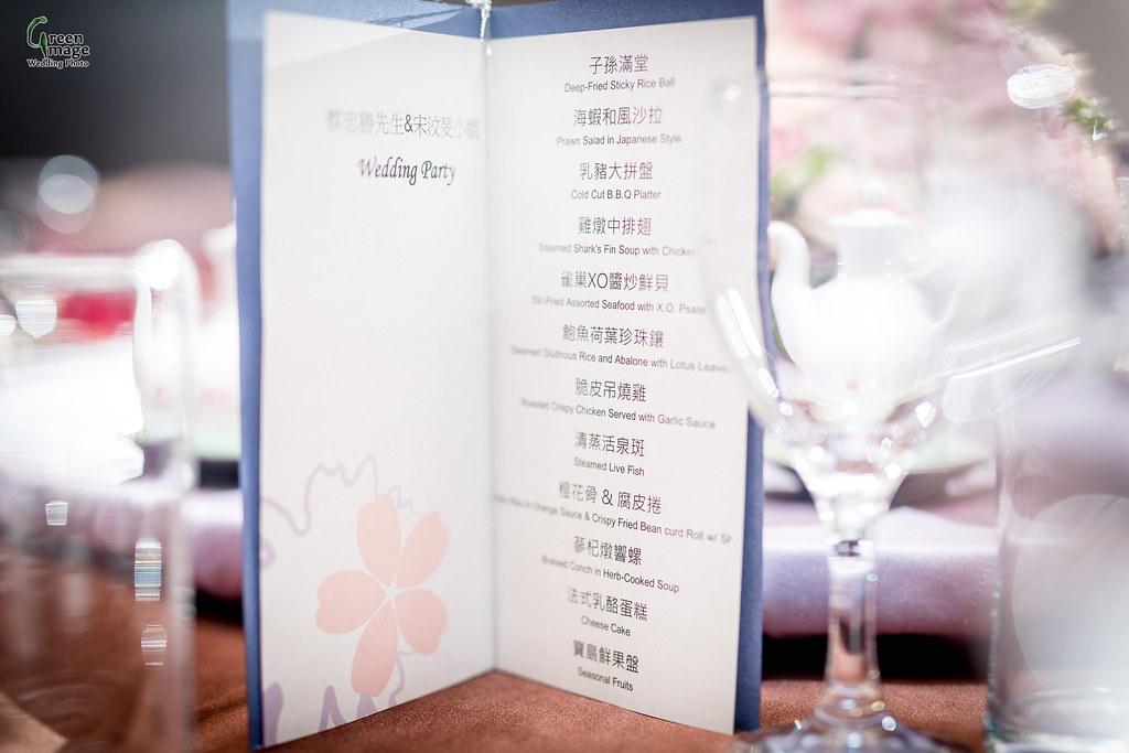 1223 Wedding Day-P-3