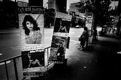 city 550 (soyokazeojisan) Tags: japan osaka city street bw people blackandwhite monochrome analog olympus m1 om1 21mm firm trix kodak memories 昭和 1970s 1974