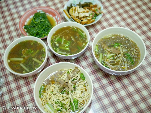 牛肉湯-1300987