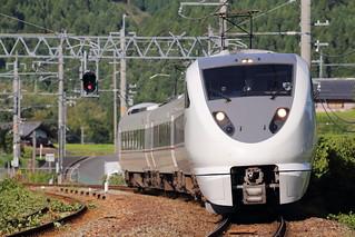 Limited Express HASHIDATE
