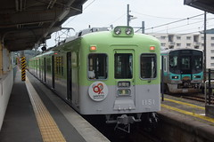 ono003 (tanayan) Tags: train railway hyogo japan nikon v3 kobe 神戸電鉄 兵庫 日本 ono 小野 ao 粟生 shintetsu