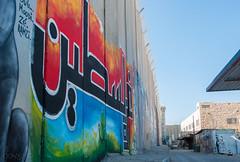 Border Wall, Bethlehem (Ramses Leroi) Tags: westbank palestine border bethlehem