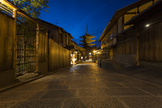 Hokanji temple: Kyoto streets at night, Japan