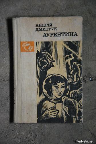 Книги з горіща - Аурентина.