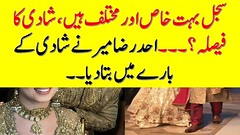 Ahad raza mir told about his relation with sajal ali | sajal ali and ahad raza mir | (Showbiz Lovers) Tags: ahad raza mir told about his relation with sajal ali |